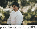 Aikido 39859893