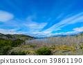 산과 호수 39861190