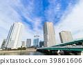 與塔公寓和大廈的都市風景 39861606