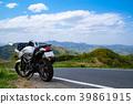 오토바이, 바이크, 투어링 39861915
