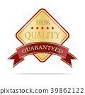 gold guarantee label 39862122