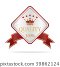guarantee label royal 39862124