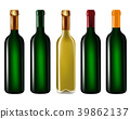 Wine bottles in row 39862137