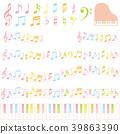 音樂廣告裝飾 39863390