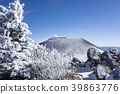 Mount Asama covered with snow 39863776