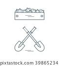 harvest, tool, vegetable 39865234