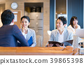 Business talk Meeting office casual 39865398