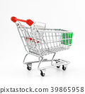 Italian shopping cart 39865958