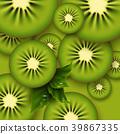 Kiwi green background. Sliced kiwi pieces. 39867335