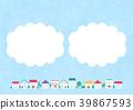 水彩城市演講泡沫2 39867593