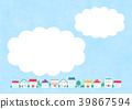 水彩城市演講泡沫2大和小 39867594