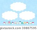 水彩城市演講泡沫3 39867595
