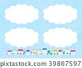 水彩城市演講泡沫4 39867597