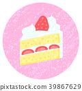 Strawberry Shortcake 39867629