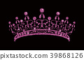 Glittering Diadem. Pink purple tiara isolated on 39868126