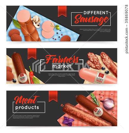 Sausage Banners  Set 39869078