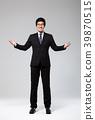 비즈니스맨 39870515