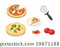 披薩 意大利 意大利人 39871188
