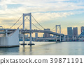 tokyo, rainbow, bridge 39871191