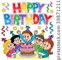 Happy birthday thematics image 4 39871211