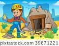 矿 男性 男人 39871221
