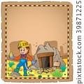 parchment miner mine 39871225