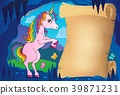 Parchment with standing unicorn theme 3 39871231