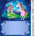 Small parchment and unicorn in cave 2 39871238