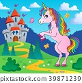 Standing unicorn theme image 4 39871239