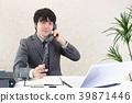 비즈니스맨, 직장인, 회사원 39871446