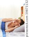 Waking up with headache 39873132