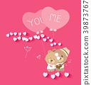 Valentines day design 39873767