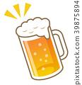 生啤酒杯 39875894