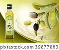 bottle with oil and olives 39877863