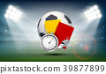ball soccer vector 39877899