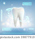 Human tooth. Whitening and treatment. 39877910