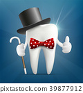 Human tooth in a hat, with a cane and a bow tie. 39877912