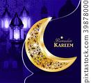 ramadan,kareem,vector 39878000