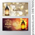 ramadan,lantern,kareem 39878005