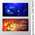 ramadan,lantern,kareem 39878007