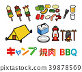 barbecued, bbq, camp 39878569