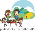 family, vector, vectors 39878585