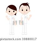 職業治療師 心理諮詢師 男人和女人 39880017