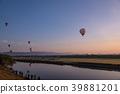 풍선, 벌룬, 열기구 39881201