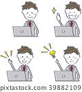 직장인, 컴퓨터 조작, 번쩍 39882109