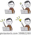 직장인, 컴퓨터 조작, 번쩍 39882260