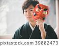 Montsuki-hakama 39882473