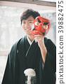Montsuki-hakama 39882475
