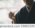 Montsuki-hakama 39882590