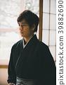 Montsuki-hakama 39882690
